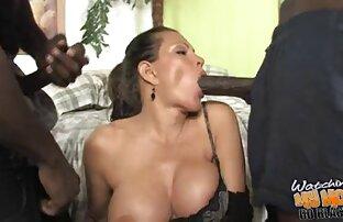 Vergonha Sexual Vadia video porno de coroas gratis